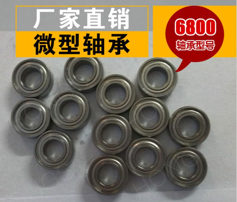 Auto Parts Series Bearing - 6800ZZ-10*19*5