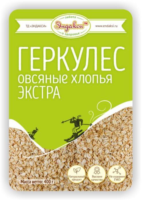 Hercules oat flakes Extra - Hercules oat flakes Extra