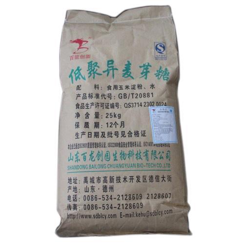 Isomaltooligosacharide (IMO) – 900 powder