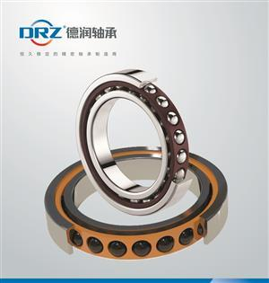 HS7000 series High Precision Angular Contact Ball Bearings