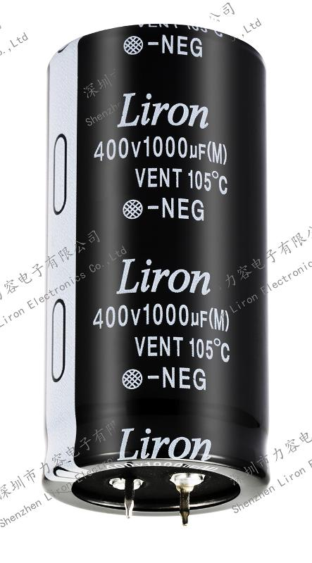smaller 105 centigrade standard snap in type aluminum electrolytic capacitor - HOT SELLING