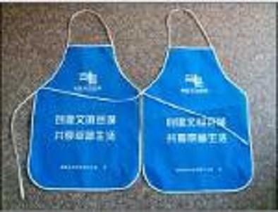 Desechable delantal no tejido - Color: azul, blanco Material: Telas no tejidas de los PP Tamaño: los 87 * 70cm e