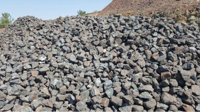 Manganese Ore - Lumpy Manganese Ore