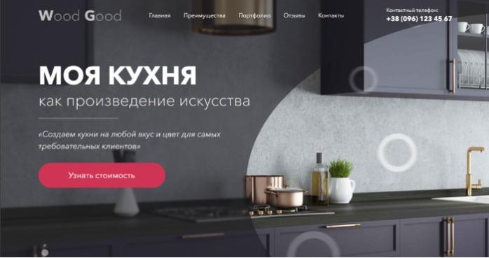 Создание сайтов - Дизайн, верстка, адаптация, SEO продвижение сайта