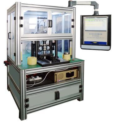 Online Measuring Instrument - Bearing Measuring Equipment