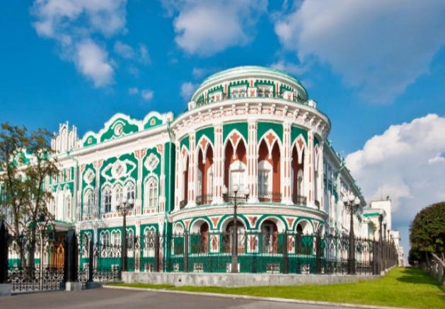 Russian language course in Ekaterinburg - A1-C2 levels-Start any day- Individual approach - Special offer for groups