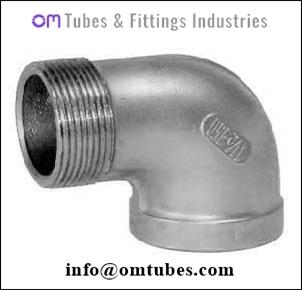 Street Elbow - Forged Street Elbow, Butt Weld Fittings, Socket weld Fittings, Forged Fittings