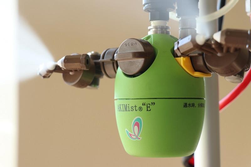 "AKIMist®""E"" humidifier - Dry Fog Industrial Humidifier"