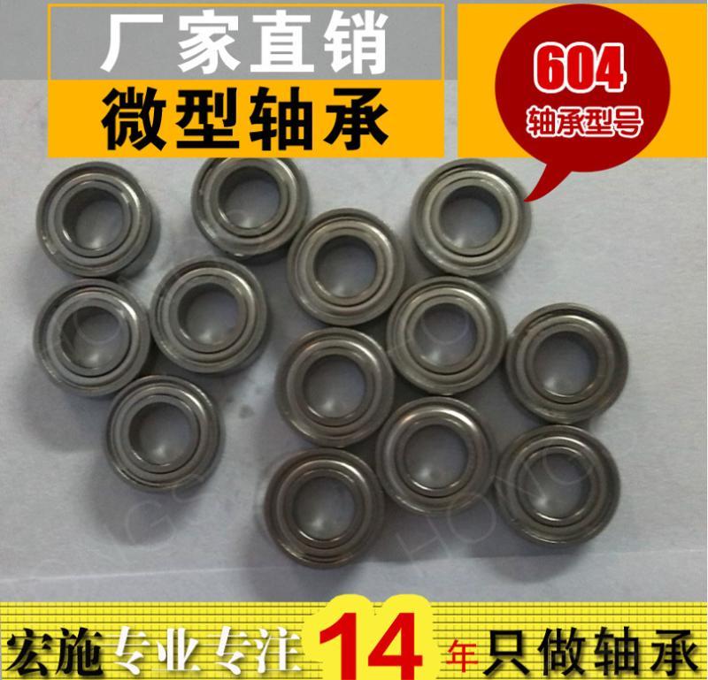 Ball Bearing - 604ZZ-4*12*4