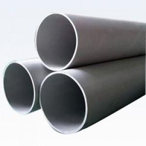 Hastalloy C22 Pipes -