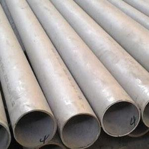ASTM A269 TP 310s stainless steel pipes - ASTM A269 TP 310s stainless steel pipe stockist, supplier & exporter