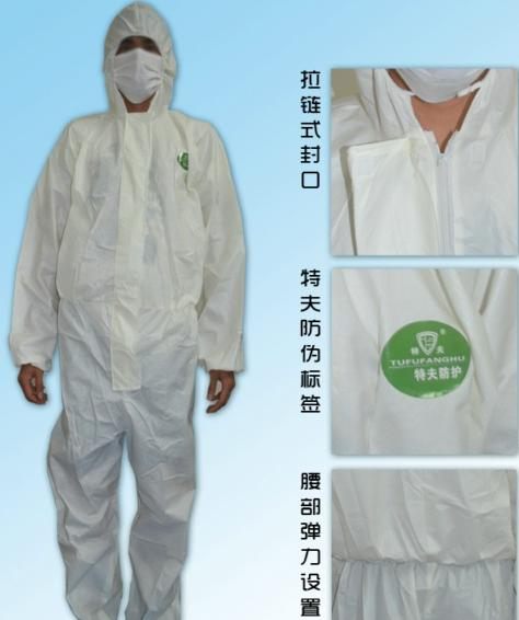 Disposable PP coverall - Color: blue, white, green, yellow  Material: PP nonwoven material / PE film
