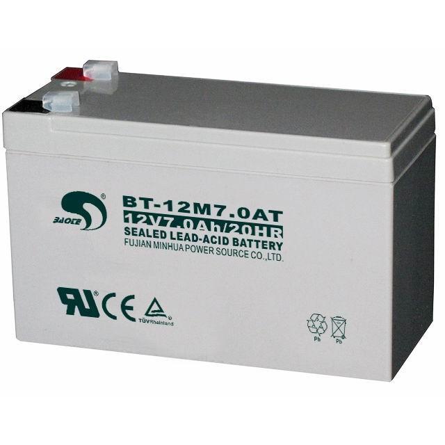 VRLA Battery - Maintenance Free Sealed Lead Acid Battery