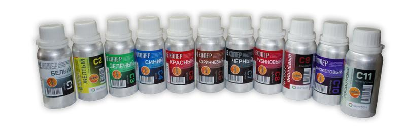 Pigments for stained glass machine -