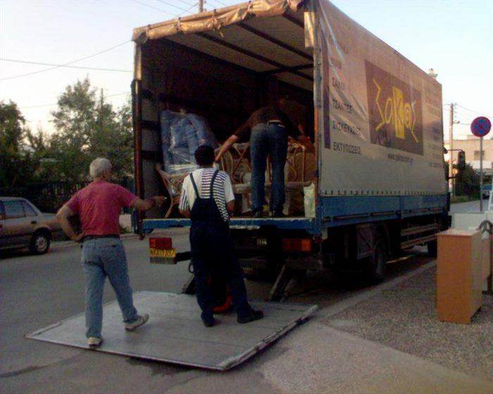 Μεταφορές  και Μετακομίσεις Οικοσκευών