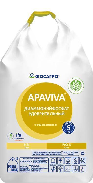Диаммонийфосфат (DAP) NP 18:46 - Наиболее концентрированное удобрение на основе фосфатов.