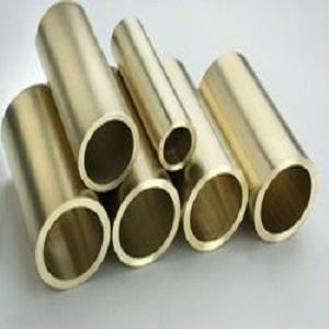 Brass Alloy Tubes - Brass Alloy Tubes