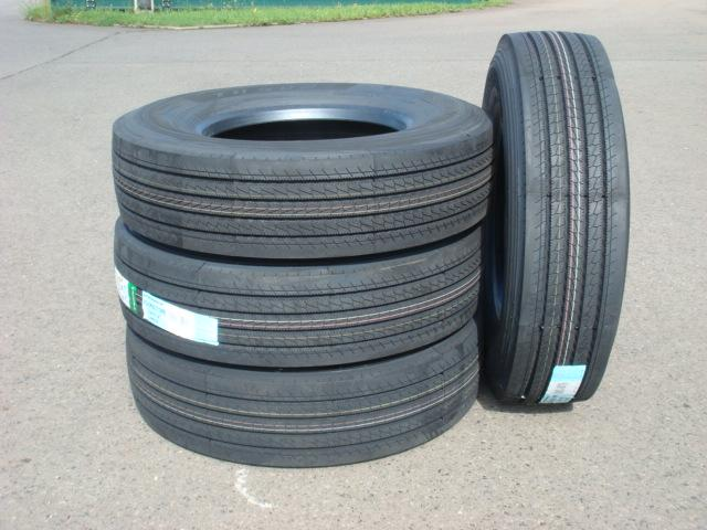 Truck tyres - REF. 315/80R22.5.TRI.TRS02