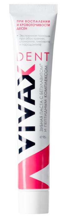 Toothpaste with active рeptide complex and Betulavit® - indications:  Stomatitis, Gingivitis,  Periodontitis, ect.