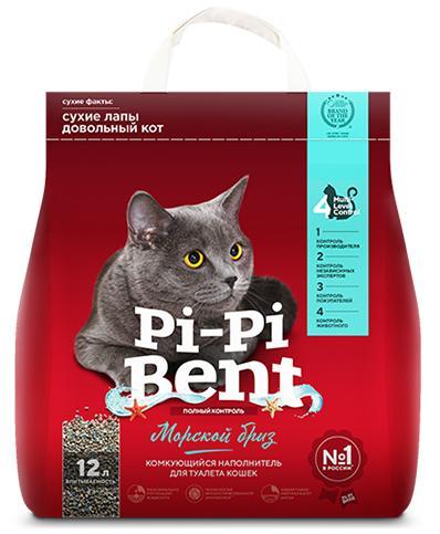 Pi-Pi Bent Sea breeze - CLUMPING BENTONITE CAT LITTER