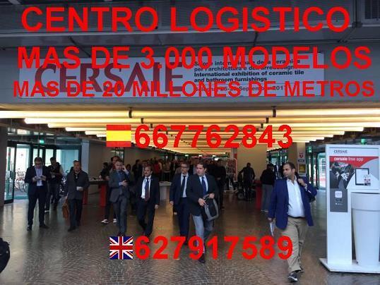 Centro logistico  -