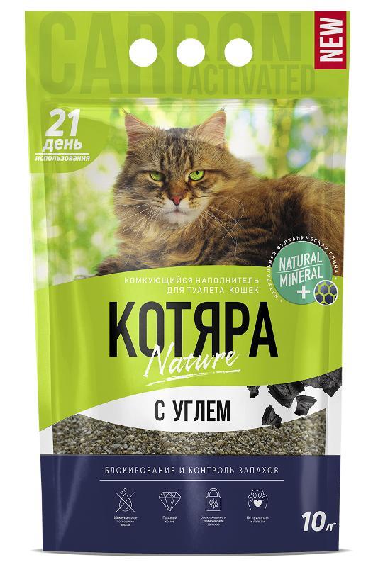 Kotyara with carbon - CLUMPING BENTONITE CAT LITTER