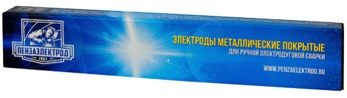 ELECTRODES - MR-3S ELECTRODES GOST 9467-75:E46 ELECTRODES