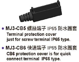 New Micro Switches 2013 - null