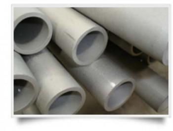 Inconel Pipes -