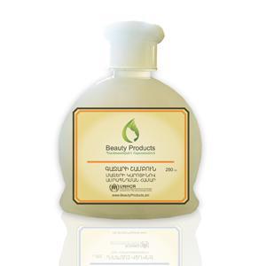 Carrots Shampoo - Stimulates Hair Growth