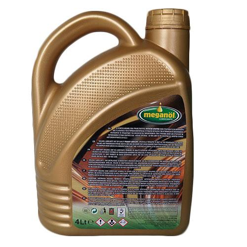 MOBI 700 SAE 10W40 - MEGANOL LUBRICANT OIL FOR PETROL ENGINES
