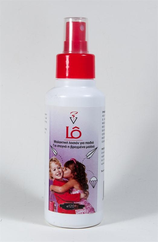 Children's hair conditioner - Available in 200 ml