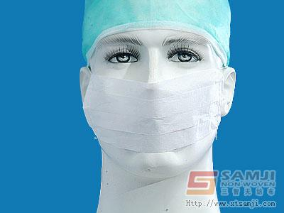 Paper face mask - FP-0061