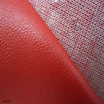 Les intemporels - Tissu BABY similicuir PVC