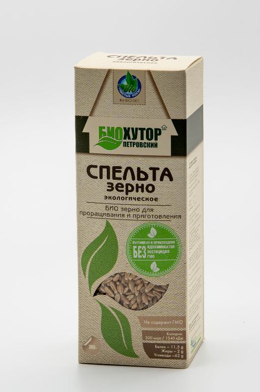Grain - Spelt grain