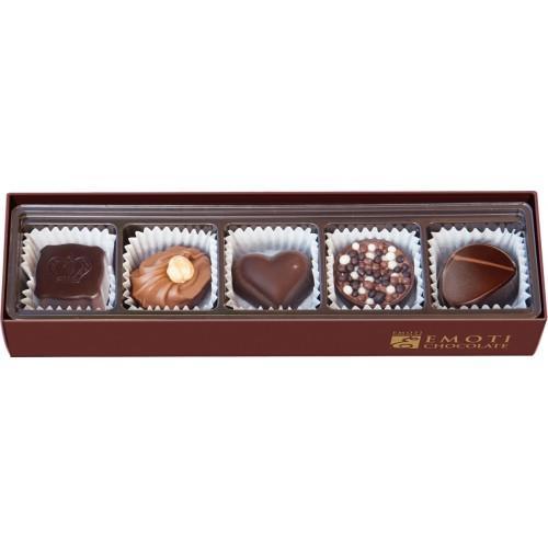 Dark chocolates for Christmas - Emoti La Palette, 63g