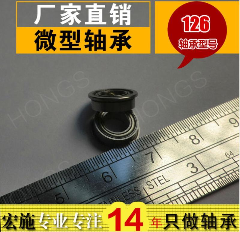 Miniature Ball Bearing - MF126ZZ-6*12*4