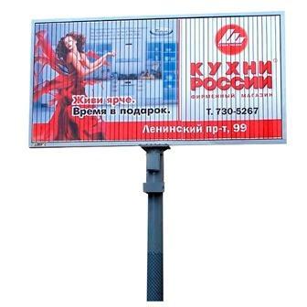 Dinamik reklam tesisat «Prismatron» - Mevcut olan: her boyutta reklam alanı, farklı prizmalar ve kontrol sistemi