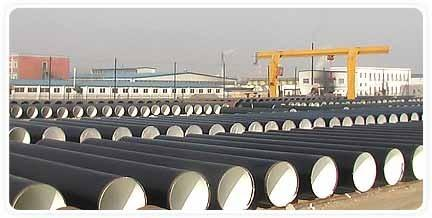 Carbon Steel Seamless Pipes - Carbon Steel Seamless Pipes