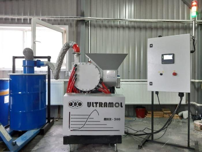 Rotary Shear Mill MKR-300 - Non-cryogenic rubber grinding