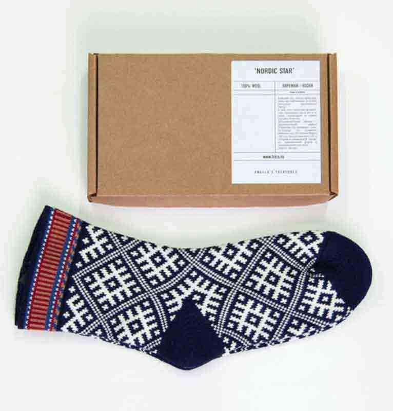 100% Wool Socks 'TILDA' - wool socks