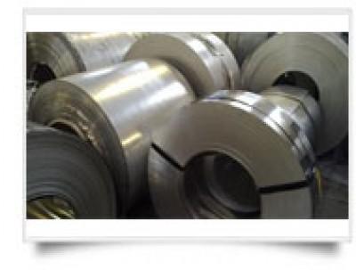 Inconel sheets & plates - Inconel Plates