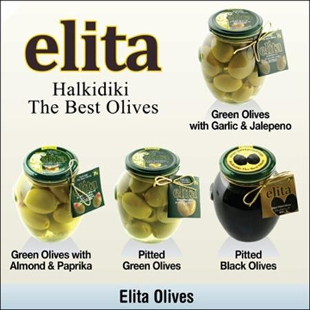 OLIVES - in many varieties, Green, Pitted,