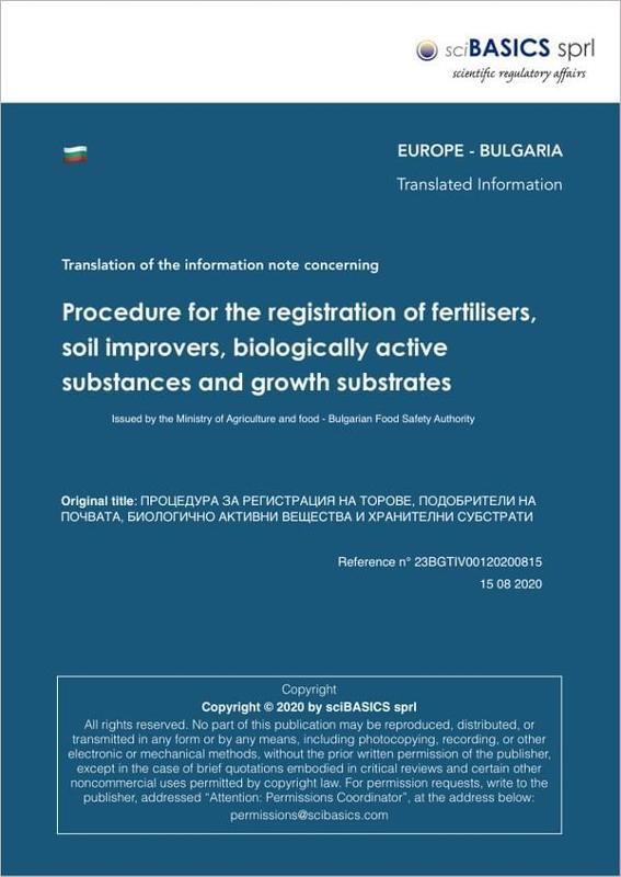 Procedure For The Registration Of Fertilisers, Soil Improvers, Biologically - null