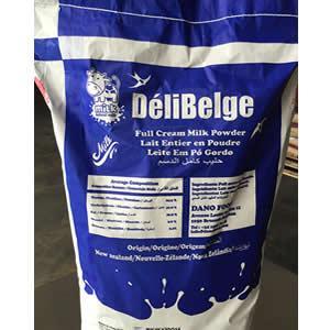 Full Cream Milk Powder - Dairy products
