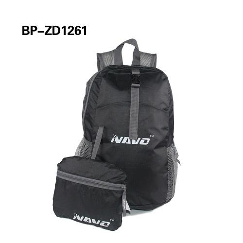 Promotional foldable polyester backpack