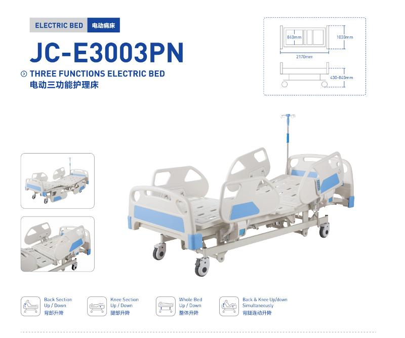 THREE FUNCTIONS ELECTRIC BED - JC-E3003PN