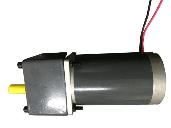 GM70 Induction Gear Motor - Gear motor range