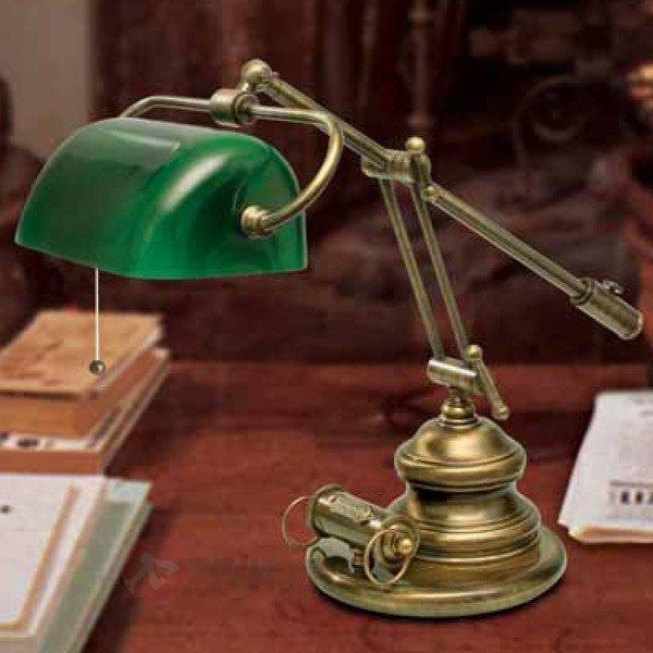 Lampe à poser ancienne Bellevillede - Lampes de bureau