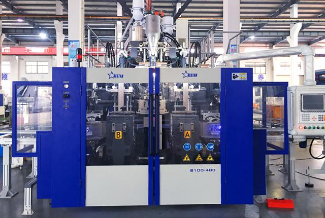 Lubricating Oil Blow Molding Machine Cases - Blow Molding Machine B10D-480 Co-Extrusion 3-layer(2stations 1cavity)